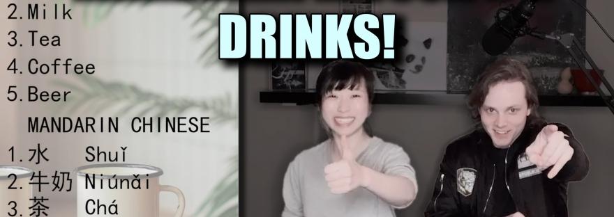 Mandarin Lesson #1: Drinks