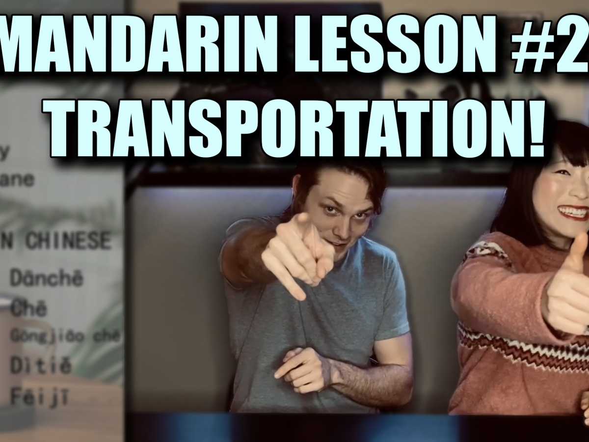 Learn Mandarin Episode 2 - Transportation